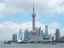 漢和塾・上海